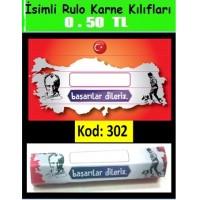 isimli Rulo Model Karne Kiliflari 302